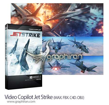 Video Copilot Jet Strike
