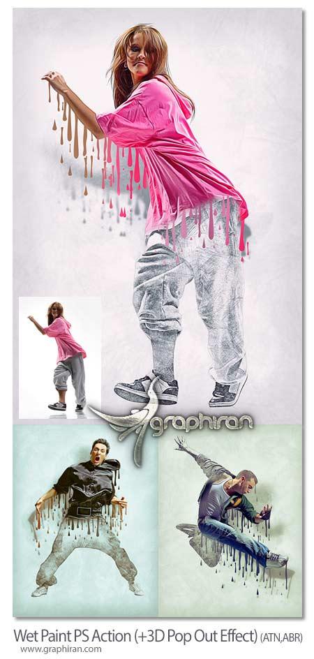 اکشن فتوشاپ نقاشی خیس