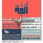 دانلود فونت خاص عربی الفه Olfah Arabic Typeface