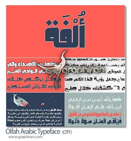 Olfah Arabic Typeface