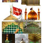 دانلود مجموعه تصاویر گنبد و ضریح امام حسین (ع) و حضرت ابوالفضل (ع)