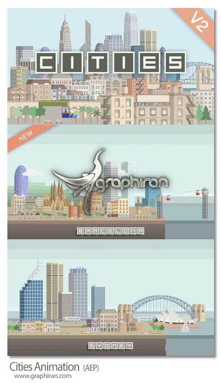 پروژه افتر افکت ساخت شهرهای انیمیشن