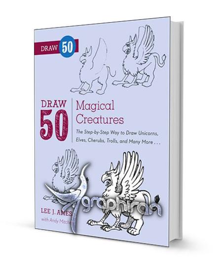آموزش نقاشی موجودات جادویی