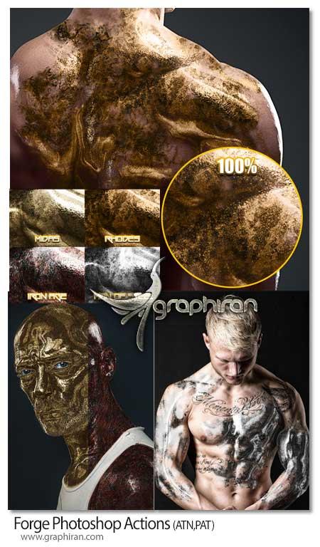 اکشن فتوشاپ افکت پوست فلزی