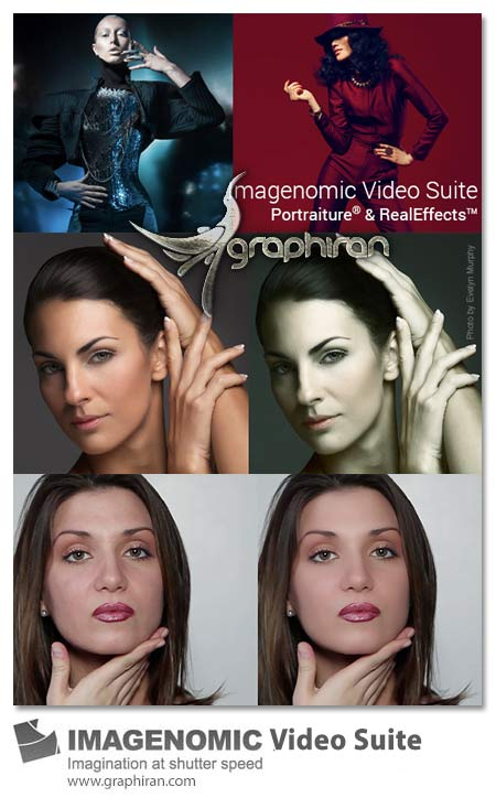 Imagenomic Video Suite
