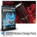 دانلود Video Copilot Motion Design Pack مدل های ۳ بعدی موشن گرافیک