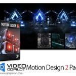 دانلود Video Copilot Motion Design 2 Pack مدل های 3 بعدی تجهیزات صنعتی