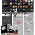 دانلود پک کامل پلاگین های تری دی مکس Vizpark Plugins Complete Bundle