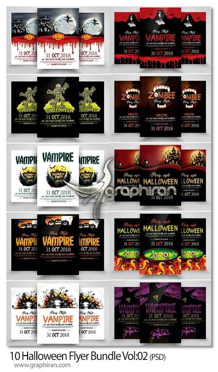 10 Halloween Flyer Bundle Vol:02
