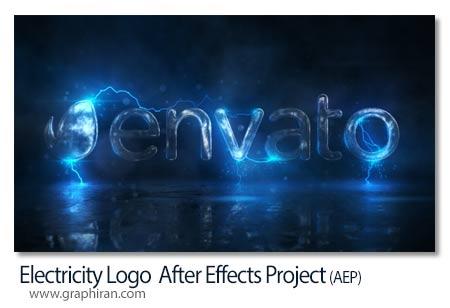 پروژه افتر افکت لوگو و جریان الکتریسیته
