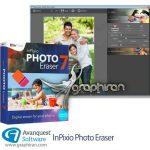 Avanquest InPixio Photo Eraser 7.3.6519 نرم افزار حذف اشیا و نوشته از عکس