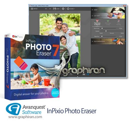 Avanquest InPixio Photo Eraser