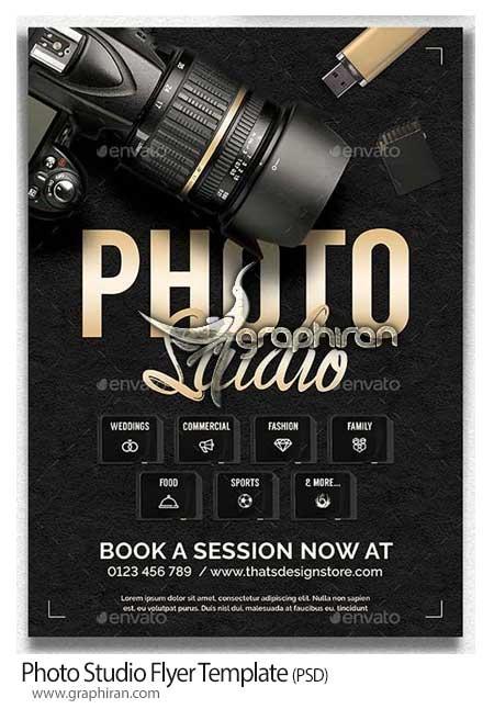 تراکت استودیو و آتلیه عکاسی PSD لایه باز