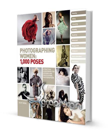 انواع ژشت عکاسی از زنان