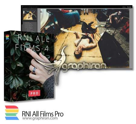 RNI All Films Pro