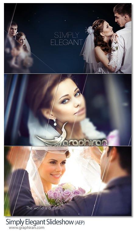 پروژه افتر افکت اسلایدشو عکس عروس و داماد