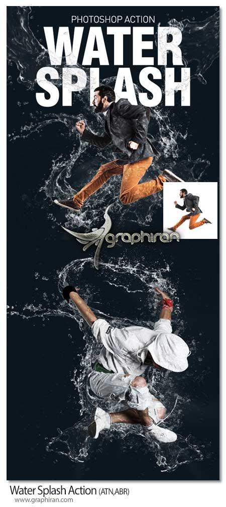اکشن فتوشاپ ایجاد طرح پاشیدن آب روی عکس