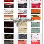 دانلود رایگان 18 کارت ویزیت لایه باز با موضوع ماشین - شماره 425