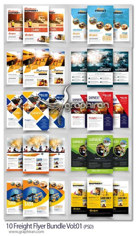 مجموعه 10 نمونه تراکت تبلیغاتی حمل و نقل