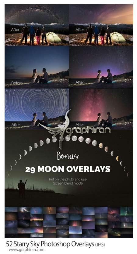 عکس پوششی آسمان پر ستاره و ماه