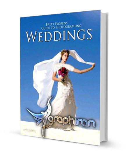 کتاب آموزش عکاسی عروسی