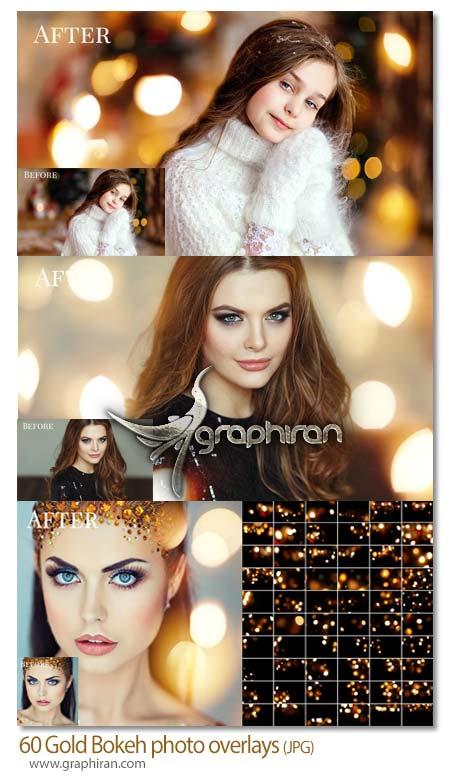 مجموعه تصاویر پوششی بوکه های طلایی