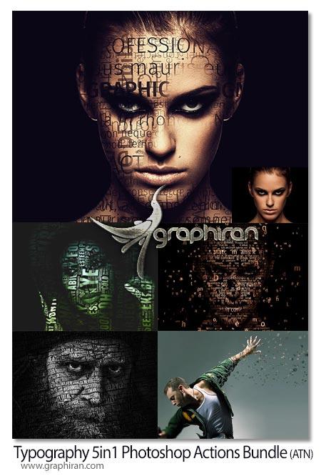 مجموعه 5 اکشن تایپوگرافی فتوشاپ