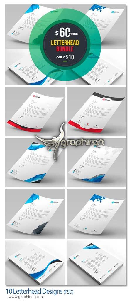 طرح آماده سربرگ تجاری مشاغل