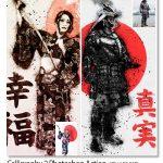 اکشن فتوشاپ افکت عکس جوهر سبک ژاپنی Calligraphy 2 Photoshop Action