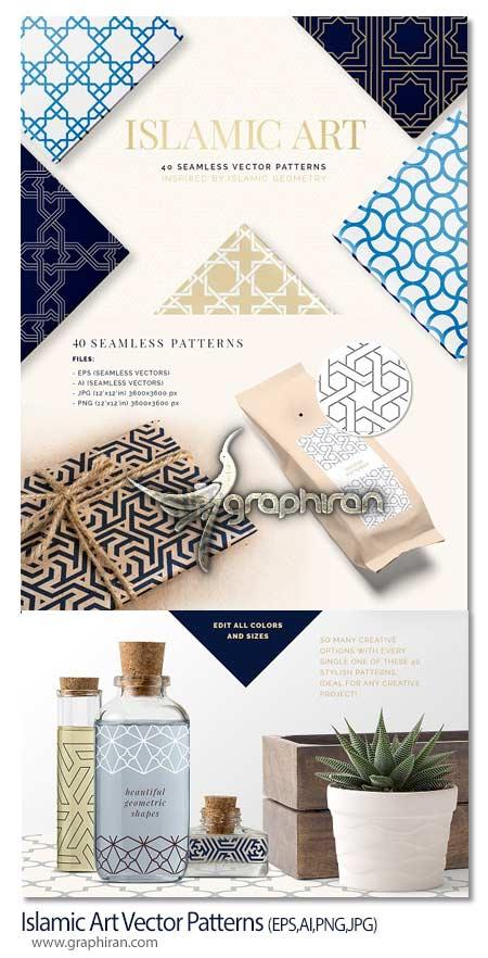 طرح پترن هنر اسلامی