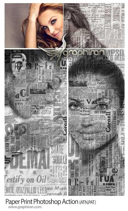 اکشن فتوشاپ افکت پرینت روزنامه روی سوژه