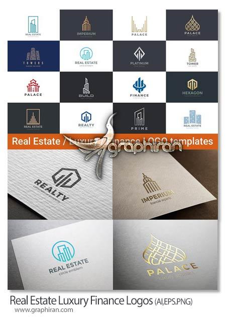 لوگوی آماده مشاور املاک و تجارت