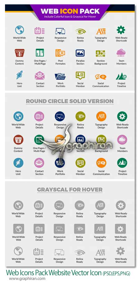 Web Icons Pack Website Vector Icon