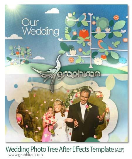 پروژه افتر افکت درخت عکس عروسی