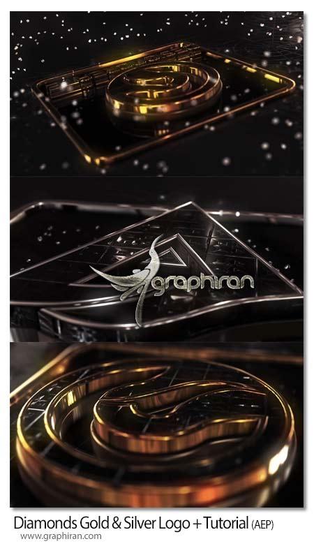پروژه افتر افکت لوگوی طلایی و نقره ای 3 بعدی