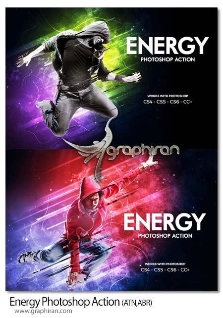 اکشن فتوشاپ افکت نورهای پر انرژی