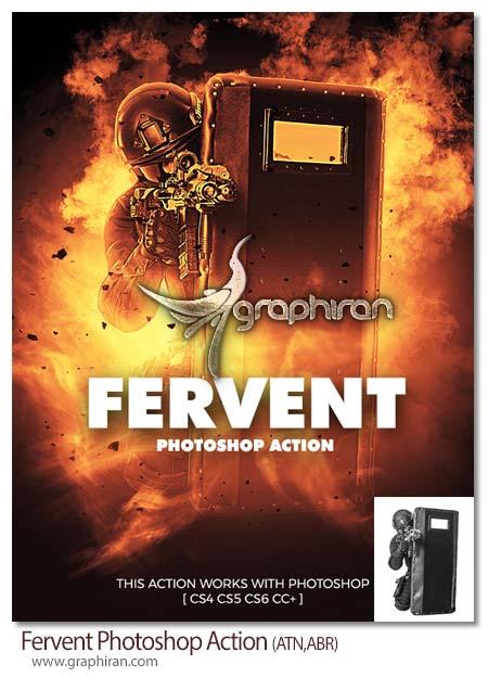 اکشن فتوشاپ ایجاد افکت شعله های با حرارت