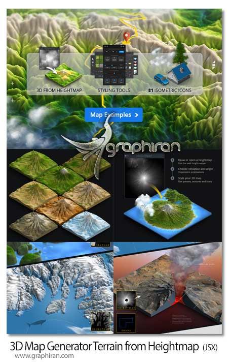 پلاگین فتوشاپ ساخت برآمدگی های سطح زمین 3 بعدی