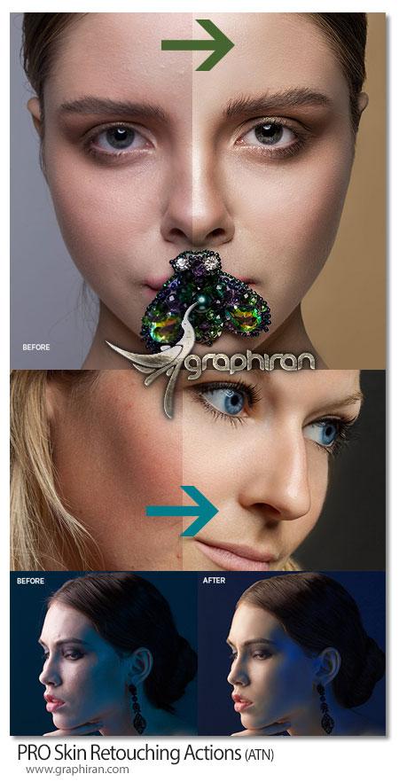 اکشن های فتوشاپ روتوش پوست و چهره