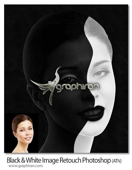 اکشن فتوشاپ روتوش سیاه و سفید عکس