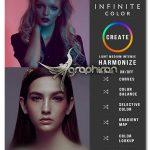 پلاگین فتوشاپ ساخت و مدیریت گرادینت های رنگی Infinite Color Panel