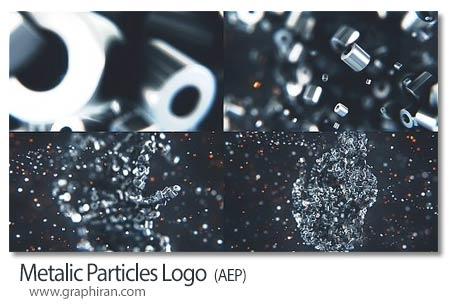 پروژه افتر افکت تشکیل لوگو از ذرات فلزی