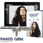 Franzis CutOut 2018 Professional 6.1.0.2 نرم افزار دور بری عکس حرفه ای