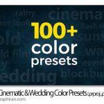 دانلود پک بیش از 100 پریست رنگی سینمایی و عروسی برای پریمیر
