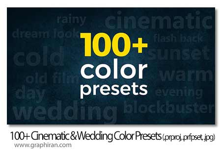 پریست رنگی سینمایی و عروسی برای پریمیر