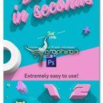 اکشن فتوشاپ قدرتمند سه بعدی کردن نوشته ۳D Text PS Action