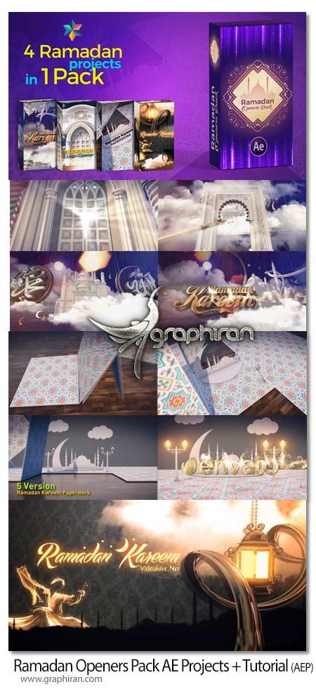 پک 4 پروژه افتر افکت ماه مبارک رمضان