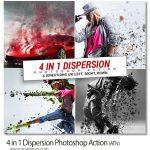 پک ۴ اکشن ساخت افکت ذرات پراکنده روی عکس ۴in1 Dispersion Photoshop Action
