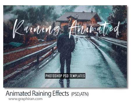اکشن و ابزار فتوشاپ ساخت انیمیشن بارش باران