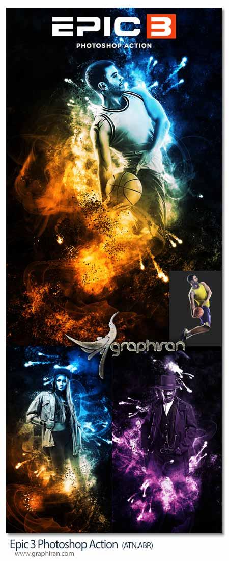 اکشن فتوشاپ افکت نورهای زیبا اطراف سوژه